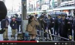 隠れ朝鮮人似非右翼が、大阪鶴橋で排外街頭演説。