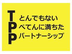 TPP交渉:どうせ妥結しないのだから、100年掛けてゆっくりやりなさい。