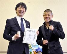 日本維新の会と部落勢力の関係