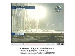 2013.4.6_03/07RK広島講演会の補足