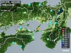 地震情報よろしく。