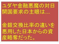 13.4.13RK高知講演会のご参加・ご視聴ありがとうございました。次回は、13.4.20(土)奈良