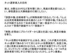 内閣支持率60%、経済政策に好感 朝日新聞社世論調査