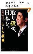 ユダヤ朝鮮裏社会は、名古屋市長選では「不正選挙」を諦めた。結果、当たり前ではあるが、河村市長が当選。