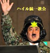 10月8日(火)13:45は名古屋高裁不正選挙訴訟三重チームの口頭弁論です!