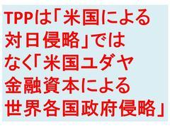 RK講演スケジュール