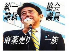 あのー永山さん、あなた、わざわざ馬鹿にされにここに来たのですか?それとも本物のバカなんですか?