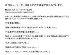サギノミクス、赤信号。かなりヤバイ。日本国債投げ売り。不動産急落。