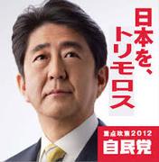 kusomizu korosu 124.146.174.235さん、本当にご苦労様でした