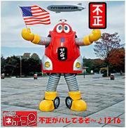「東日本大震災から4か月たった仙台沖の日本海溝の海底で、原発事故に由来する微量の放射性物質が....
