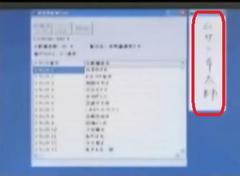ムサシの読み取り機にディスプレイが付いていて、読み取った票の画像が連続して映し出されるようだ。