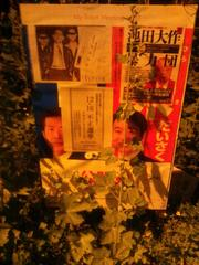 サギノミクスの柱、東京株、順調に400円値下がり。