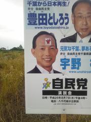 富山新聞さん、「12・16不正選挙」広告の一面掲載、ありがとうございました。