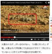 インチキ宇宙探査機構、NASAの日本支部の方からご丁寧なごあいさつをいただきました。