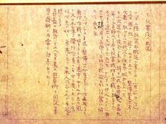 「土人女」を集め慰安所を開設した海軍主計中尉、中曽根康弘。