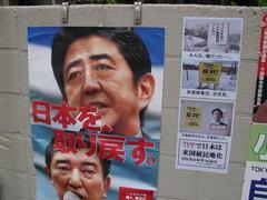 熊本日日新聞さん、「12・16不正選挙」書籍広告の一面掲載、ありがとうございました。