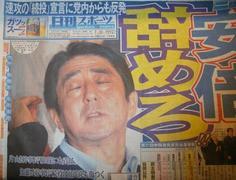 京都新聞さん、「12・16不正選挙」書籍広告の掲載、ありがとうございました。