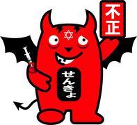 不正選挙:「堺市に在住する者」さんとのやりとり