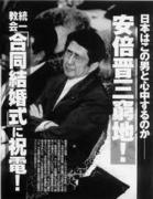 え、在特会の高田誠会長が逮捕された?
