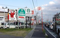 12.12.15夜、「焦げ臭い、何かを燃やしたような匂い...東日本の広範囲で異臭報告多数あり」