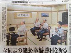 7月6日に勤行に励むホルマリン池田先生と弟子・奥様のお写真のようです。