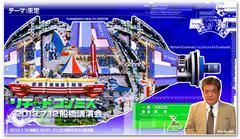 本日、午後7時からRK千葉船橋講演会です!