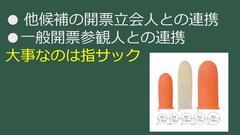 13.7.20RK札幌講演会暫定版です。