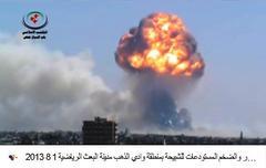 イスラエルによるシリア攻撃?核兵器でしょうか?