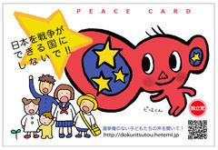 13.9.7RK池袋講演会にご参加、ご視聴いただきありがとうございました。次回は9月15日仙台。
