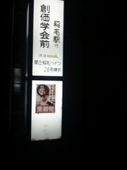 「7.21不正選挙 全国の都道府県選挙結果データ」
