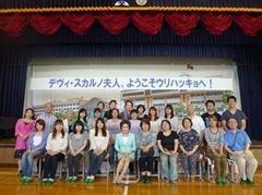 しまむらで店員に土下座を強要した女のサイトには、ハングル情報が満載で、韓国朝鮮系の会合の写真も載って