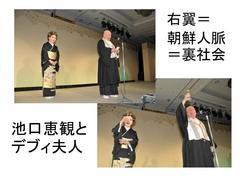 2013年日本テロ:何だか、RKブログにアクセスしづらくなっているようです。