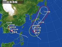 巨大強烈台風26号、16日朝に東京直撃?