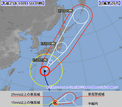 ウイパー台風26号、日本列島東岸沿いに直撃ですか?台風は進行方向右(訂正)半分が強い。