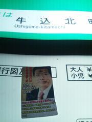 2013.10.27RK名古屋「エビフリャー」講演会にご参加御視聴有難うございました。暫定動画です。