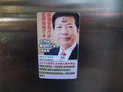 13.11.27RK東京池袋「世界の歴史に残る」緊急講演会にご参加、御視聴いただき有難う御座いました