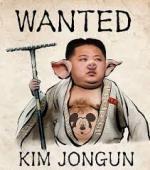 ユダヤ金融資本の皆様及び手先の朝鮮部落勢力の皆様へ