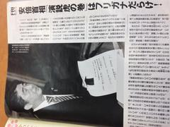 私は日本の首相には、できれば小学校程度以上の学力のある人がいいと思います。