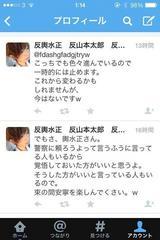 高尾さん、警察に頼るそうです。わくわくですね。