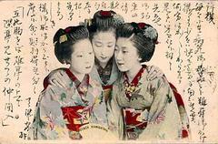2013年日本テロ阻止のため、オウムと創価学会を復習しておきましょう。編集いただいた方に感謝。