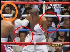 日本の恥、亀田TBSインチキボクシング。