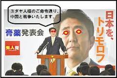 東京高裁不正選挙106号裁判(犬丸19人訴訟)判決ご報告