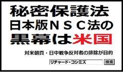 本日2013.12.7(土)14:00〜はRK五反田「疾風迅雷」講演会です!