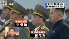備忘録です。昨年2月の朝日の英文記事です。米軍用機が少なくとも3回北朝鮮に飛んでいる。