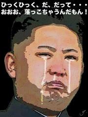 北朝鮮の実質ナンバー2処刑、中国との協力関係に支障きたす—元駐北朝鮮英大使