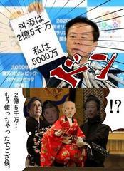 テレビは、佐村河内とかいう詐欺師の話題で持ちきり?