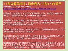 日本郵政、アフラック販売郵便局を倍増=3月に3000、がん保険