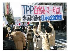 関税など3分野、交渉難航 TPP閣僚会合開始