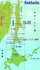 海底パイプラインは、1000キロ以内なら採算が合う。樺太〜宗谷岬間は?たったの50キロ。