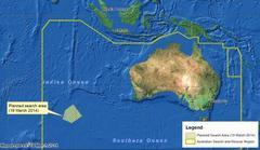 MH370失踪事件その後